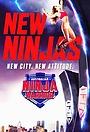Сериал «Australian Ninja Warrior» (2017 – ...)