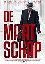 Серіал «De Maatschap» (2016 – 2017)