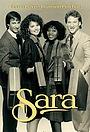 Сериал «Sara» (1985)