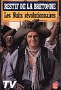 Серіал «Les nuits révolutionnaires» (1989)