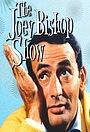 Серіал «The Joey Bishop Show» (1961 – 1965)