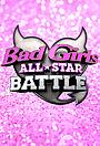 Серіал «Плохие девчонки: Звездный Баттл» (2013 – 2014)