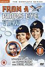 Серіал «С высоты птичьего полёта» (1970 – 1971)