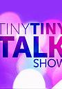 Сериал «Tiny Tiny Talk Show» (2015)