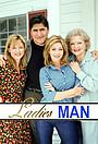 Серіал «Ladies Man» (1999 – 2001)