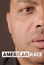 Сериал «American Race» (2017)