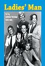 Сериал «Ladies' Man» (1980 – 1981)