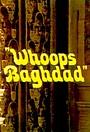 Серіал «Whoops Baghdad!» (1973)