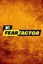 Серіал «Fear Factor» (2017 – ...)