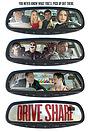 Сериал «Drive Share» (2017)