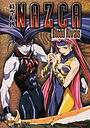 Серіал «Jikû Tenshô Nasuka» (1998)