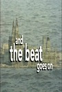 Серіал «And the Beat Goes On» (1996)