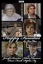 Серіал «Happy Families» (1985)