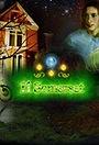 Серіал «11 Somerset» (2004)