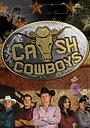 Сериал «Cash Cowboys» (2017 – ...)