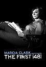 Серіал «Марсия Кларк расследует «Первые 48»» (2018 – ...)