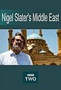 Серіал «Найджел Слэйтер. Ближневосточная кухня» (2018)