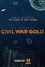 Серіал «Проклятое золото Гражданской войны» (2018 – ...)