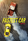 Сериал «Самый быстрый автомобиль» (2018 – ...)