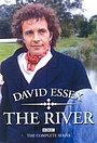 Серіал «Річка» (1988)