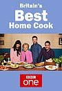 Сериал «Лучший домашний повар Великобритании» (2018 – ...)