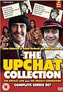 Серіал «The Upchat Line» (1977)