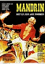 Фільм «Мандрен» (1962)