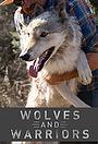 Сериал «Волки и воины» (2018)