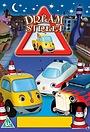 Серіал «Dream Street» (1999 – 2005)