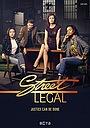 Сериал «Street Legal» (2019)