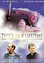 Серіал «Дважды в жизни» (1999 – 2001)