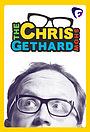 Серіал «The Chris Gethard Show» (2015 – ...)