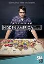 Серіал «Hidden America with Jonah Ray» (2016 – 2017)