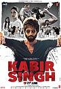 Фильм «Кабир Сингх» (2019)
