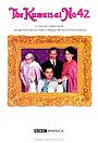 Серіал «The Kumars at No. 42» (2001 – 2006)