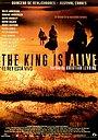 Фильм «Король жив» (2000)