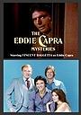 Сериал «The Eddie Capra Mysteries» (1978 – 1979)