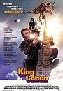 Фільм «King Cohen: The Wild World of Filmmaker Larry Cohen» (2017)