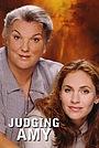 Серіал «Справедливая Эми» (1999 – 2005)