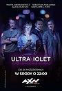 Сериал «Ультрафиолет» (2017 – 2019)