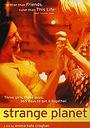 Фільм «Чужая планета» (1999)