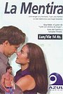 Серіал «Ложь» (1998)