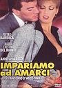 Фильм «Учимся любить: Руководство по половому воспитанию» (1985)