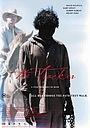 Фильм «Преследователь» (2002)