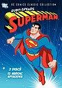 Сериал «Супермен Руби и Спирса» (1988)
