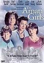 Фильм «Девочки Амати» (2000)