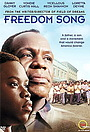 Фильм «Песня свободы» (2000)