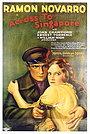 Фільм «Через Сінгапур» (1928)