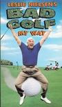 Фильм «Как научиться плохо играть в гольф» (1994)