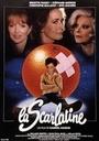 Фільм «Скарлатина» (1983)